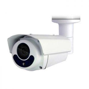 Camera IP Starlight AVTECH DGM2603SVWS