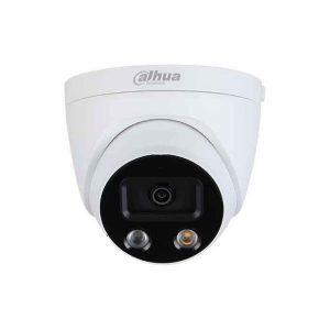 Camera DAHUA IPC-HDW5241HP-AS-PV